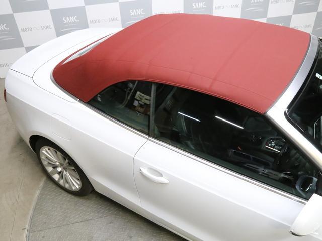 「アウディ」「アウディ A5カブリオレ」「オープンカー」「兵庫県」の中古車46