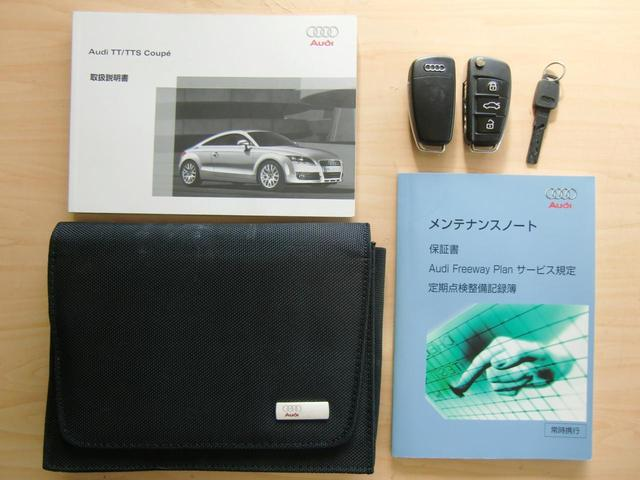 禁煙 純正ナビ フルセグTV マグネティックライド 18AW(20枚目)