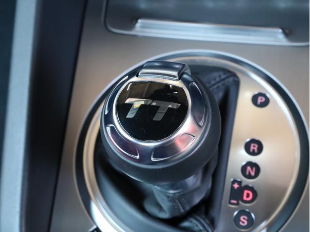 2.0TFSIクワトロ 禁煙 後期型AVSエンジン フルタイム4WD 赤革 シートヒーター パワーシート 純正ナビ フルセグTV フロントリップスポイラー ディーラー点検記録簿H24 25 27 29 31(41枚目)