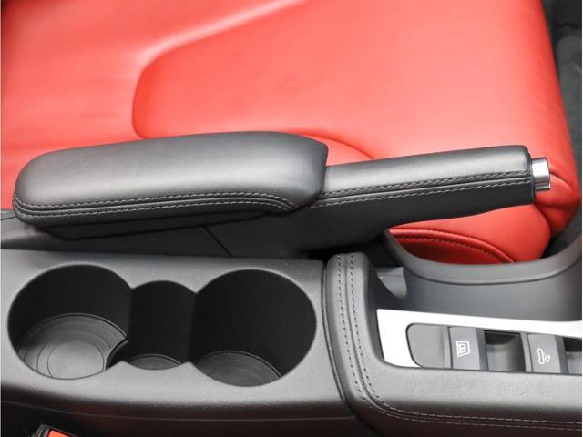 2.0TFSIクワトロ 禁煙 後期型AVSエンジン フルタイム4WD 赤革 シートヒーター パワーシート 純正ナビ フルセグTV フロントリップスポイラー ディーラー点検記録簿H24 25 27 29 31(43枚目)
