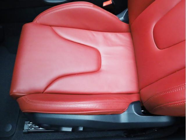 2.0TFSIクワトロ 禁煙 後期型AVSエンジン フルタイム4WD 赤革 シートヒーター パワーシート 純正ナビ フルセグTV フロントリップスポイラー ディーラー点検記録簿H24 25 27 29 31(50枚目)