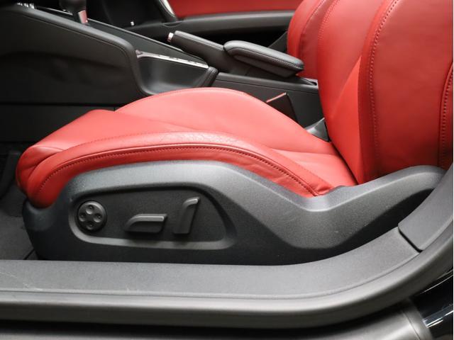 2.0TFSIクワトロ 禁煙 後期型AVSエンジン フルタイム4WD 赤革 シートヒーター パワーシート 純正ナビ フルセグTV フロントリップスポイラー ディーラー点検記録簿H24 25 27 29 31(51枚目)