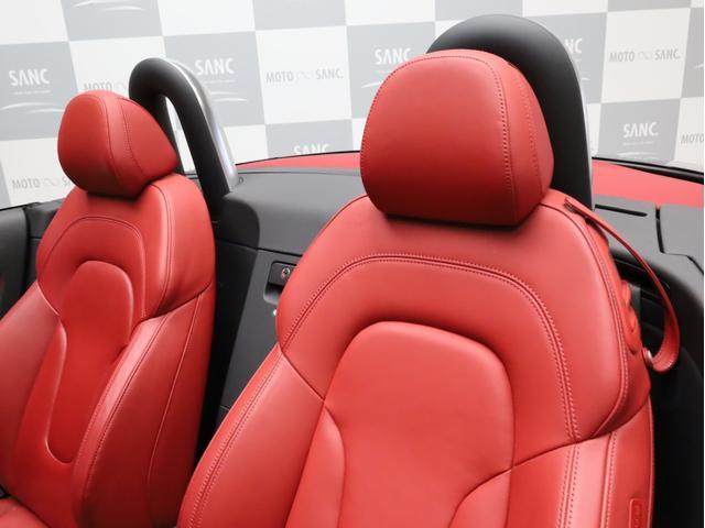 2.0TFSIクワトロ 禁煙 後期型AVSエンジン フルタイム4WD 赤革 シートヒーター パワーシート 純正ナビ フルセグTV フロントリップスポイラー ディーラー点検記録簿H24 25 27 29 31(53枚目)