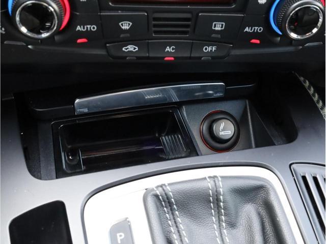 ベースグレード 禁煙 純正ナビ フルセグTV バックカメラ 純正オプション20AW パドルシフト 黒革シート アウディドライブセレクト バングアンドオルフセンサウンドシステム ブリスターフェンダー 大型ブレーキ(39枚目)