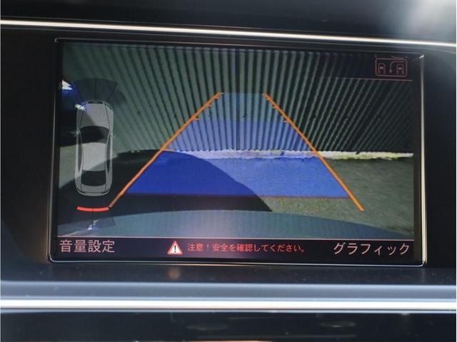ベースグレード 禁煙 純正ナビ フルセグTV バックカメラ 純正オプション20AW パドルシフト 黒革シート アウディドライブセレクト バングアンドオルフセンサウンドシステム ブリスターフェンダー 大型ブレーキ(63枚目)
