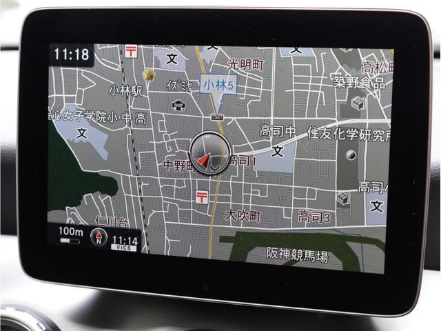 GLA180 スポーツ 禁煙1オーナー レーダーセーフティパッケージ レーンキープアシスト 純正ナビ フルセグTV USB入力端子 Bluetooth バックカメラ 電動リアゲ-ト 衝突被害軽減ブレ-キ 各部レッドステッチ(3枚目)