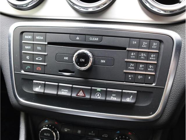 GLA180 スポーツ 禁煙1オーナー レーダーセーフティパッケージ レーンキープアシスト 純正ナビ フルセグTV USB入力端子 Bluetooth バックカメラ 電動リアゲ-ト 衝突被害軽減ブレ-キ 各部レッドステッチ(27枚目)
