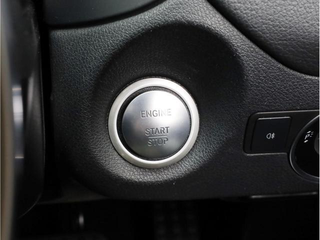 GLA180 スポーツ 禁煙1オーナー レーダーセーフティパッケージ レーンキープアシスト 純正ナビ フルセグTV USB入力端子 Bluetooth バックカメラ 電動リアゲ-ト 衝突被害軽減ブレ-キ 各部レッドステッチ(39枚目)
