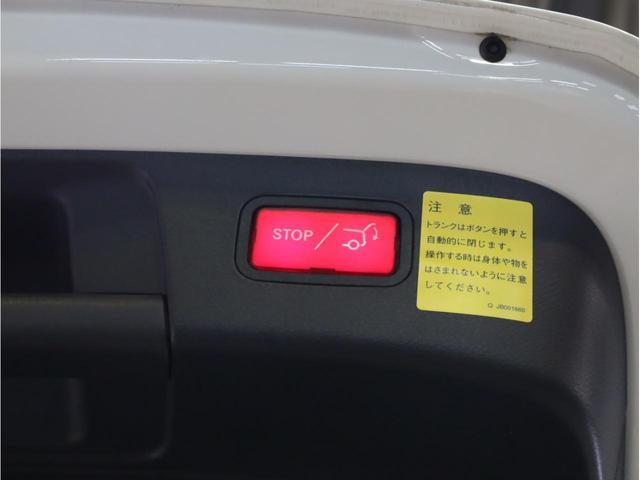 GLA180 スポーツ 禁煙1オーナー レーダーセーフティパッケージ レーンキープアシスト 純正ナビ フルセグTV USB入力端子 Bluetooth バックカメラ 電動リアゲ-ト 衝突被害軽減ブレ-キ 各部レッドステッチ(72枚目)
