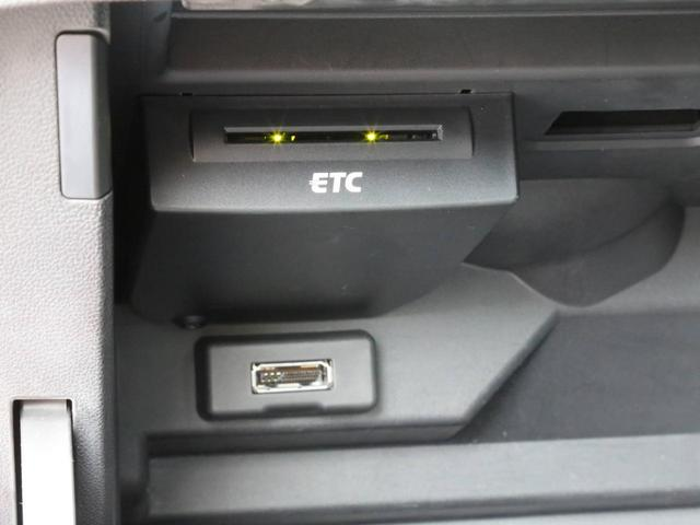 1.4TFSI 禁煙 整備記録簿 MMIナビ HDDナビフルセグTV DVD再生 Bluetooth ETC バイキセノンヘッドライト アドバンスドキーシステム(19枚目)