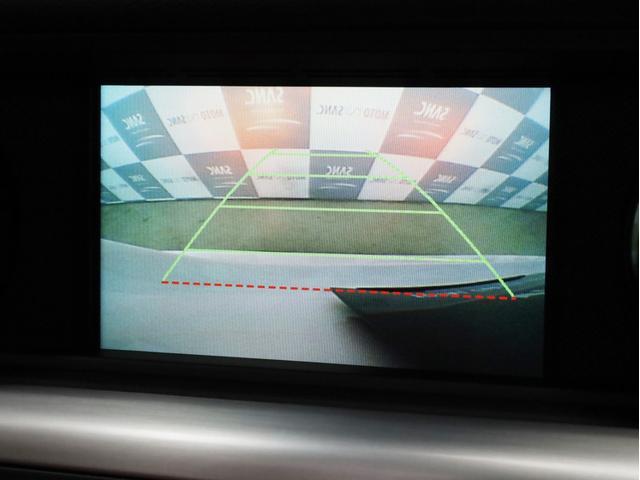 SLK200レーダーセーフティエディション 禁煙 特別仕様車 AMGスポーツパッケージ マジックスカイコントロールルーフ 赤革 純正ナビTV バックカメラ 前後コーナーセンサー レーダーセーフティパッケージ(7枚目)