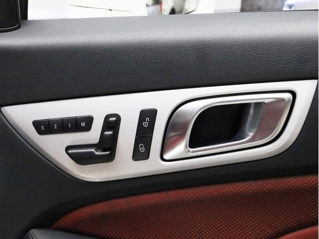 SLK200レーダーセーフティエディション 禁煙 特別仕様車 AMGスポーツパッケージ マジックスカイコントロールルーフ 赤革 純正ナビTV バックカメラ 前後コーナーセンサー レーダーセーフティパッケージ(21枚目)