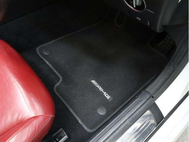 SLK200レーダーセーフティエディション 禁煙 特別仕様車 AMGスポーツパッケージ マジックスカイコントロールルーフ 赤革 純正ナビTV バックカメラ 前後コーナーセンサー レーダーセーフティパッケージ(25枚目)