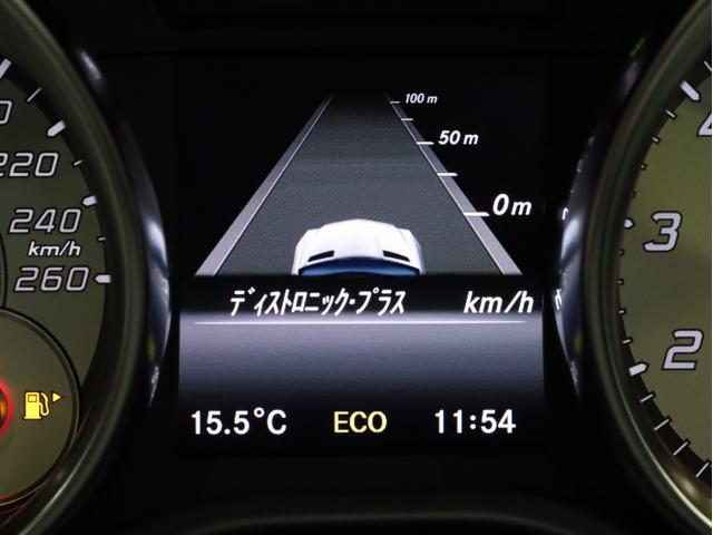 SLK200レーダーセーフティエディション 禁煙 特別仕様車 AMGスポーツパッケージ マジックスカイコントロールルーフ 赤革 純正ナビTV バックカメラ 前後コーナーセンサー レーダーセーフティパッケージ(29枚目)