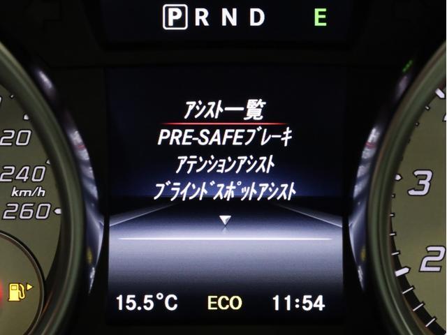 SLK200レーダーセーフティエディション 禁煙 特別仕様車 AMGスポーツパッケージ マジックスカイコントロールルーフ 赤革 純正ナビTV バックカメラ 前後コーナーセンサー レーダーセーフティパッケージ(30枚目)