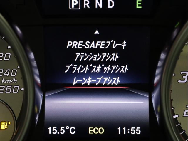 SLK200レーダーセーフティエディション 禁煙 特別仕様車 AMGスポーツパッケージ マジックスカイコントロールルーフ 赤革 純正ナビTV バックカメラ 前後コーナーセンサー レーダーセーフティパッケージ(31枚目)