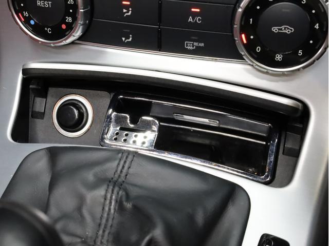 SLK200レーダーセーフティエディション 禁煙 特別仕様車 AMGスポーツパッケージ マジックスカイコントロールルーフ 赤革 純正ナビTV バックカメラ 前後コーナーセンサー レーダーセーフティパッケージ(39枚目)