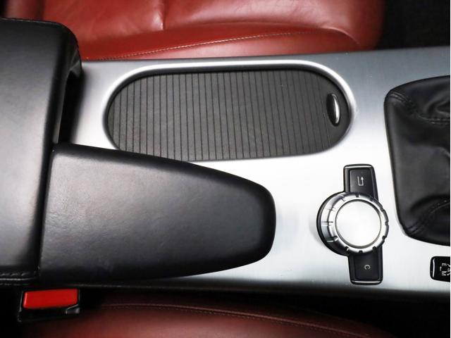 SLK200レーダーセーフティエディション 禁煙 特別仕様車 AMGスポーツパッケージ マジックスカイコントロールルーフ 赤革 純正ナビTV バックカメラ 前後コーナーセンサー レーダーセーフティパッケージ(41枚目)