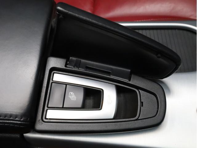 SLK200レーダーセーフティエディション 禁煙 特別仕様車 AMGスポーツパッケージ マジックスカイコントロールルーフ 赤革 純正ナビTV バックカメラ 前後コーナーセンサー レーダーセーフティパッケージ(43枚目)