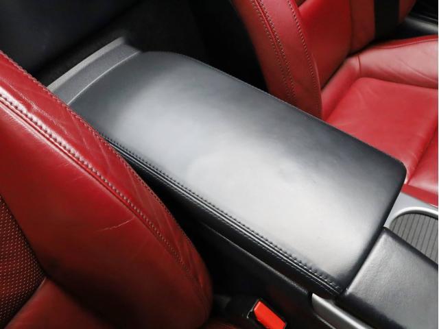 SLK200レーダーセーフティエディション 禁煙 特別仕様車 AMGスポーツパッケージ マジックスカイコントロールルーフ 赤革 純正ナビTV バックカメラ 前後コーナーセンサー レーダーセーフティパッケージ(44枚目)