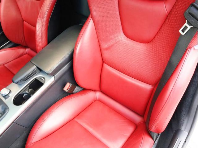 SLK200レーダーセーフティエディション 禁煙 特別仕様車 AMGスポーツパッケージ マジックスカイコントロールルーフ 赤革 純正ナビTV バックカメラ 前後コーナーセンサー レーダーセーフティパッケージ(58枚目)