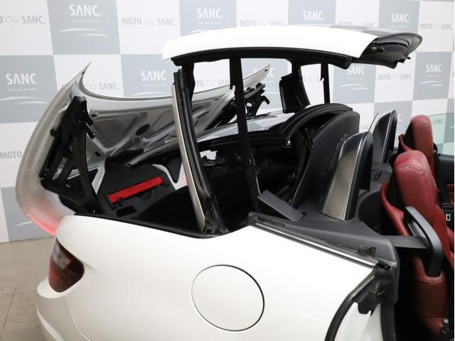 SLK200レーダーセーフティエディション 禁煙 特別仕様車 AMGスポーツパッケージ マジックスカイコントロールルーフ 赤革 純正ナビTV バックカメラ 前後コーナーセンサー レーダーセーフティパッケージ(66枚目)