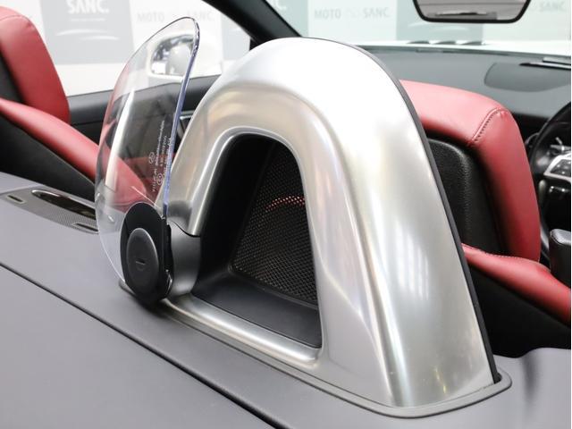 SLK200レーダーセーフティエディション 禁煙 特別仕様車 AMGスポーツパッケージ マジックスカイコントロールルーフ 赤革 純正ナビTV バックカメラ 前後コーナーセンサー レーダーセーフティパッケージ(67枚目)