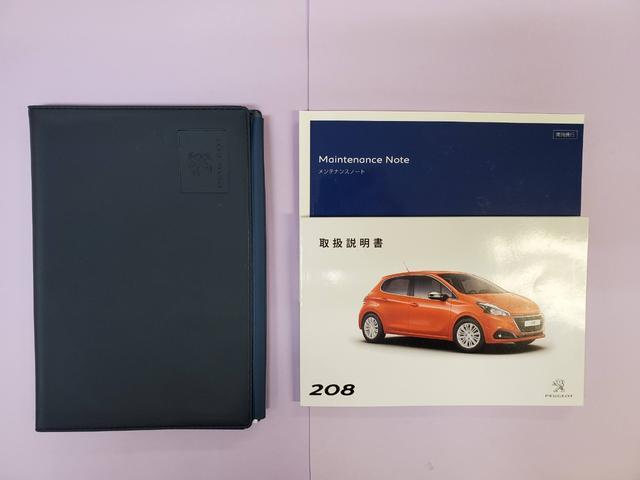 テックパックエディション 禁煙ワンオーナー 後期型 低速時衝突被害軽減ブレーキ 縦列駐車アシスト カープレイ対応 バックカメラ USB入力端子 Bluetooth(2枚目)