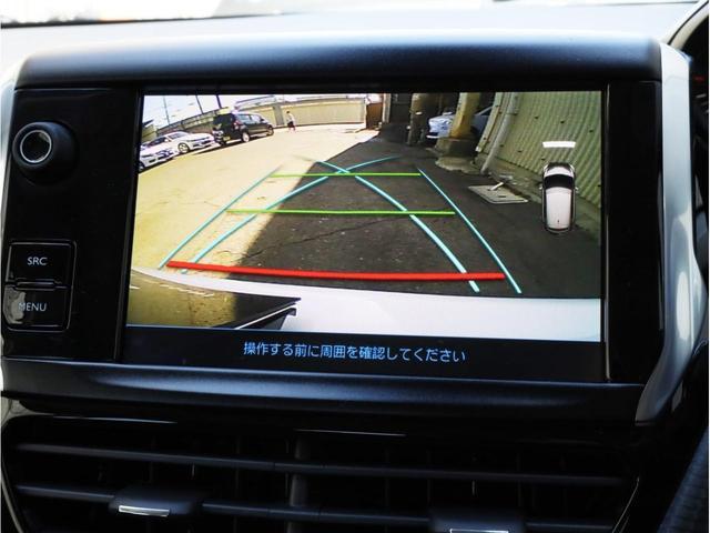 テックパックエディション 禁煙ワンオーナー 後期型 低速時衝突被害軽減ブレーキ 縦列駐車アシスト カープレイ対応 バックカメラ USB入力端子 Bluetooth(4枚目)