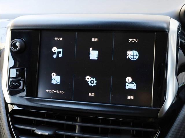 テックパックエディション 禁煙ワンオーナー 後期型 低速時衝突被害軽減ブレーキ 縦列駐車アシスト カープレイ対応 バックカメラ USB入力端子 Bluetooth(11枚目)