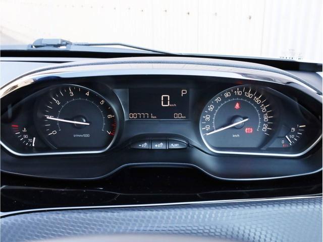 テックパックエディション 禁煙ワンオーナー 後期型 低速時衝突被害軽減ブレーキ 縦列駐車アシスト カープレイ対応 バックカメラ USB入力端子 Bluetooth(16枚目)