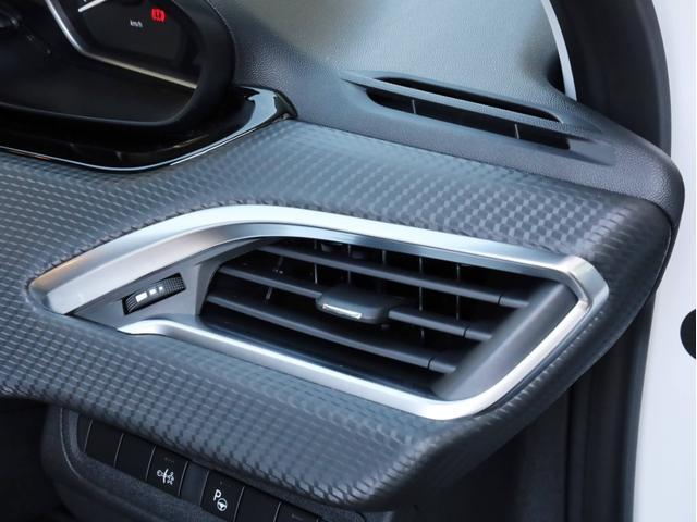 テックパックエディション 禁煙ワンオーナー 後期型 低速時衝突被害軽減ブレーキ 縦列駐車アシスト カープレイ対応 バックカメラ USB入力端子 Bluetooth(26枚目)