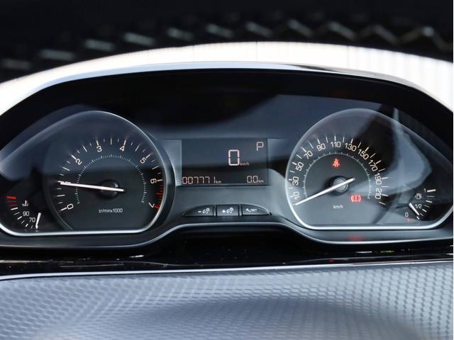 テックパックエディション 禁煙ワンオーナー 後期型 低速時衝突被害軽減ブレーキ 縦列駐車アシスト カープレイ対応 バックカメラ USB入力端子 Bluetooth(27枚目)