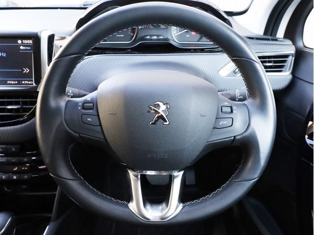 テックパックエディション 禁煙ワンオーナー 後期型 低速時衝突被害軽減ブレーキ 縦列駐車アシスト カープレイ対応 バックカメラ USB入力端子 Bluetooth(28枚目)