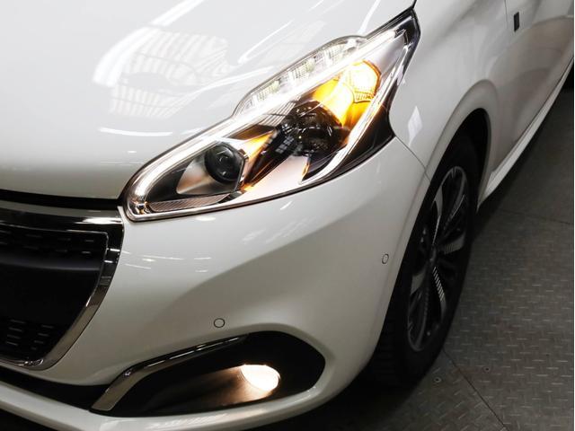 テックパックエディション 禁煙ワンオーナー 後期型 低速時衝突被害軽減ブレーキ 縦列駐車アシスト カープレイ対応 バックカメラ USB入力端子 Bluetooth(78枚目)