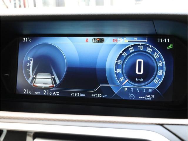 エクスクルーシブ 禁煙1オーナー 2トーンレザーシート シートヒーター 純正SDナビ フルセグTV 360度カメラ クルコン ブラインドスポット ガラスルーフ(8枚目)