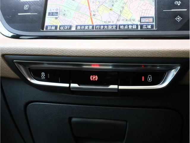エクスクルーシブ 禁煙1オーナー 2トーンレザーシート シートヒーター 純正SDナビ フルセグTV 360度カメラ クルコン ブラインドスポット ガラスルーフ(32枚目)