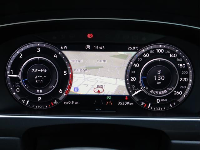 TDI 4モーション ハイライン 禁煙1オーナー フル液晶メーター アダプティブクルコン レーンキープ ステアリングアシスト 衝突被害軽減ブレーキ バックカメラ ハンズフリー電動リアゲート LEDヘッドライト シートヒーター(3枚目)