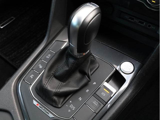 TDI 4モーション ハイライン 禁煙1オーナー フル液晶メーター アダプティブクルコン レーンキープ ステアリングアシスト 衝突被害軽減ブレーキ バックカメラ ハンズフリー電動リアゲート LEDヘッドライト シートヒーター(14枚目)
