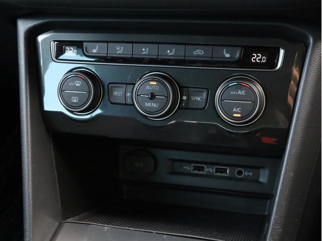 TDI 4モーション ハイライン 禁煙1オーナー フル液晶メーター アダプティブクルコン レーンキープ ステアリングアシスト 衝突被害軽減ブレーキ バックカメラ ハンズフリー電動リアゲート LEDヘッドライト シートヒーター(15枚目)