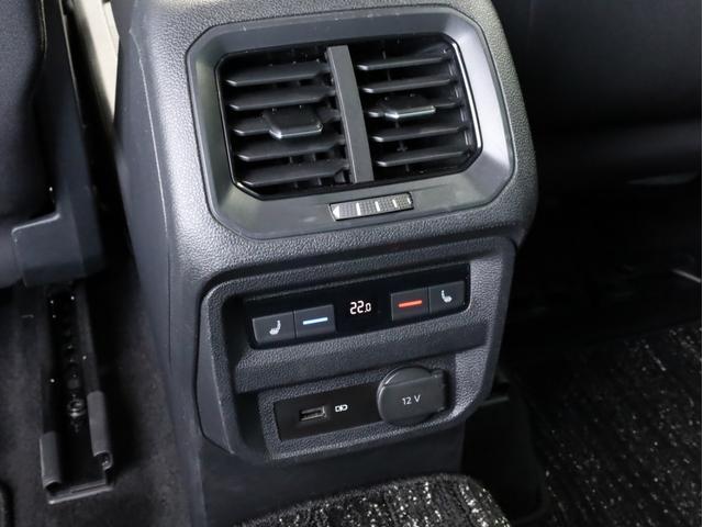 TDI 4モーション ハイライン 禁煙1オーナー フル液晶メーター アダプティブクルコン レーンキープ ステアリングアシスト 衝突被害軽減ブレーキ バックカメラ ハンズフリー電動リアゲート LEDヘッドライト シートヒーター(19枚目)