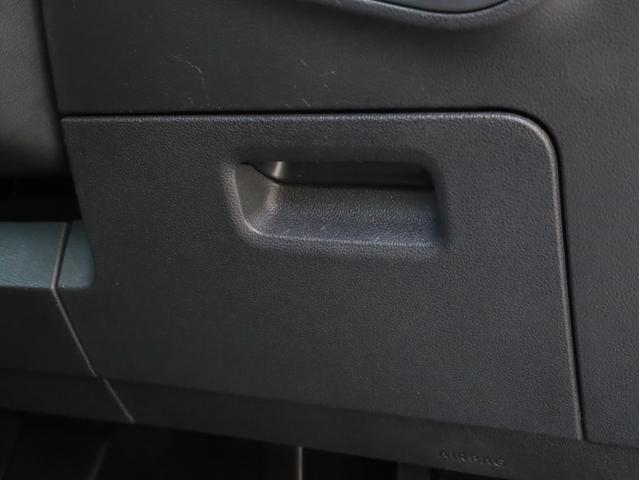 TDI 4モーション ハイライン 禁煙1オーナー フル液晶メーター アダプティブクルコン レーンキープ ステアリングアシスト 衝突被害軽減ブレーキ バックカメラ ハンズフリー電動リアゲート LEDヘッドライト シートヒーター(37枚目)