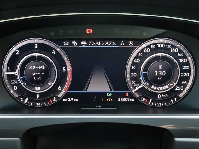 TDI 4モーション ハイライン 禁煙1オーナー フル液晶メーター アダプティブクルコン レーンキープ ステアリングアシスト 衝突被害軽減ブレーキ バックカメラ ハンズフリー電動リアゲート LEDヘッドライト シートヒーター(42枚目)