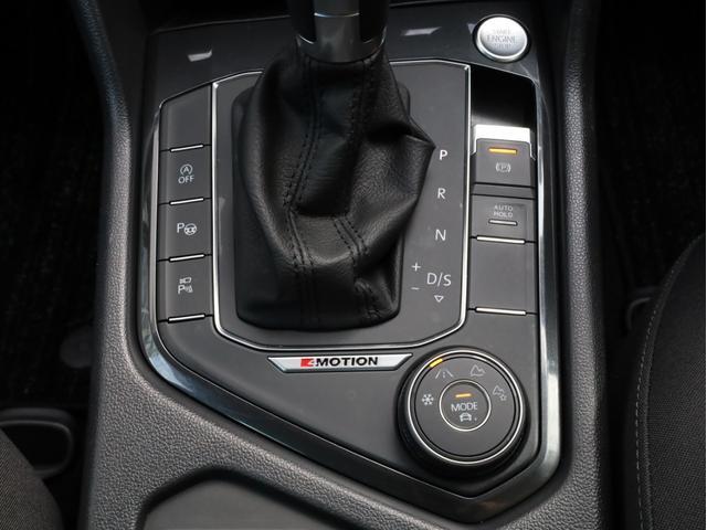 TDI 4モーション ハイライン 禁煙1オーナー フル液晶メーター アダプティブクルコン レーンキープ ステアリングアシスト 衝突被害軽減ブレーキ バックカメラ ハンズフリー電動リアゲート LEDヘッドライト シートヒーター(53枚目)