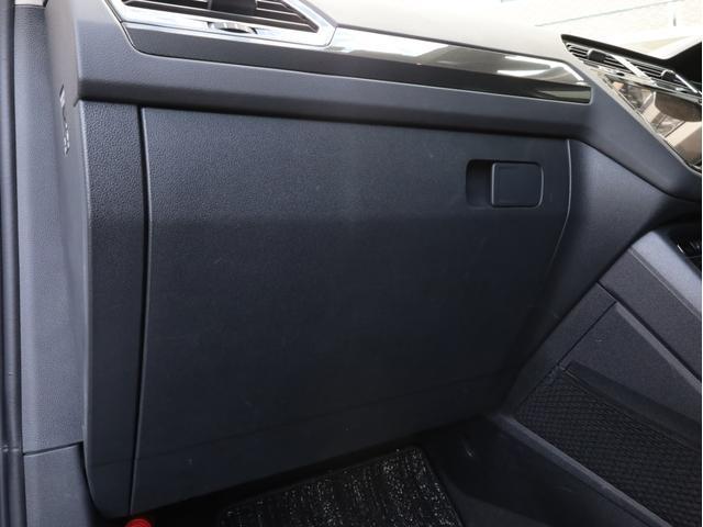 TDI 4モーション ハイライン 禁煙1オーナー フル液晶メーター アダプティブクルコン レーンキープ ステアリングアシスト 衝突被害軽減ブレーキ バックカメラ ハンズフリー電動リアゲート LEDヘッドライト シートヒーター(67枚目)