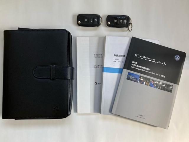 TSIブルーモーションテクノロジー 1オーナー 禁煙 ディーラー整備記録簿 純正メモリーナビ フルセグTV DVD再生 Bluetooth バックカメラ リアコーナーセンサー クルーズコントロール バイキセノンヘッドライト(2枚目)