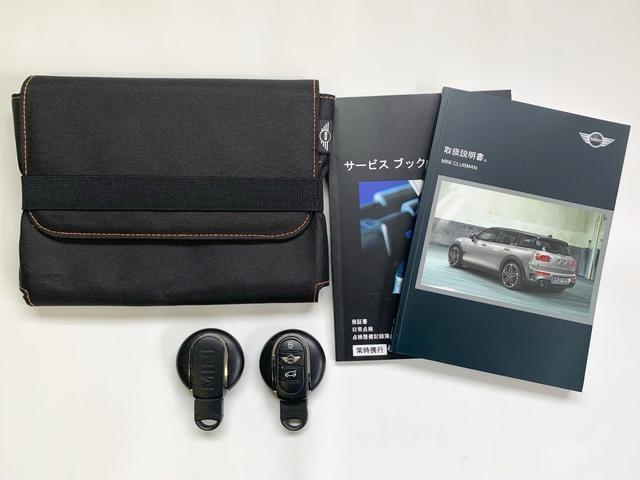 クーパーSD クラブマン 禁煙 LEDライト ペッパーPKG 純ナビ Bluetooth接続可 Bカメラ リアコーナーセンサー D記録簿(H29、30、R01、02) スペアキー有 取説 新車時保証書(2枚目)