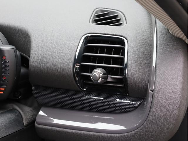 クーパーSD クラブマン 禁煙 LEDライト ペッパーPKG 純ナビ Bluetooth接続可 Bカメラ リアコーナーセンサー D記録簿(H29、30、R01、02) スペアキー有 取説 新車時保証書(31枚目)