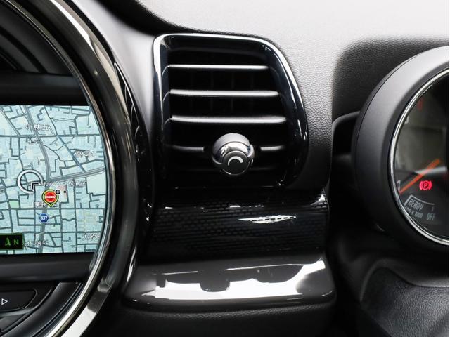 クーパーSD クラブマン 禁煙 LEDライト ペッパーPKG 純ナビ Bluetooth接続可 Bカメラ リアコーナーセンサー D記録簿(H29、30、R01、02) スペアキー有 取説 新車時保証書(37枚目)