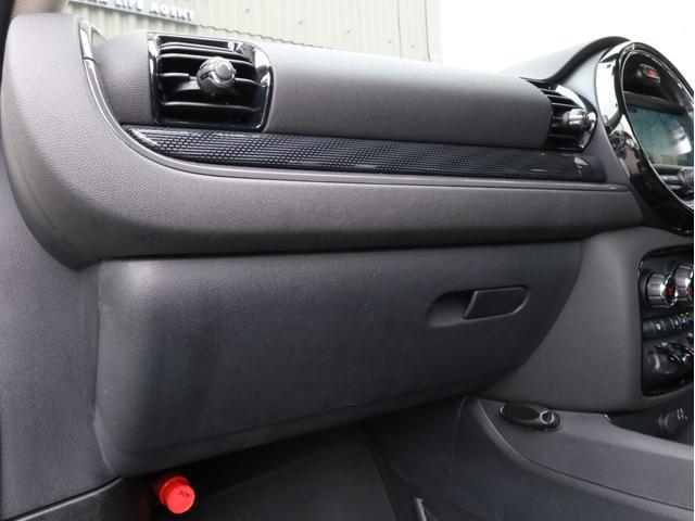 クーパーSD クラブマン 禁煙 LEDライト ペッパーPKG 純ナビ Bluetooth接続可 Bカメラ リアコーナーセンサー D記録簿(H29、30、R01、02) スペアキー有 取説 新車時保証書(52枚目)
